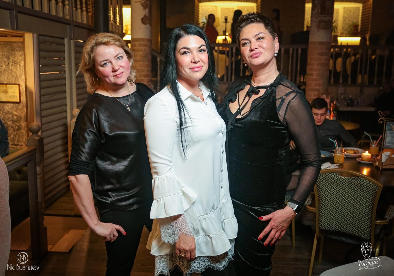 Ресторан Орехово-Зуево Есенин 14_02_2020 (14)