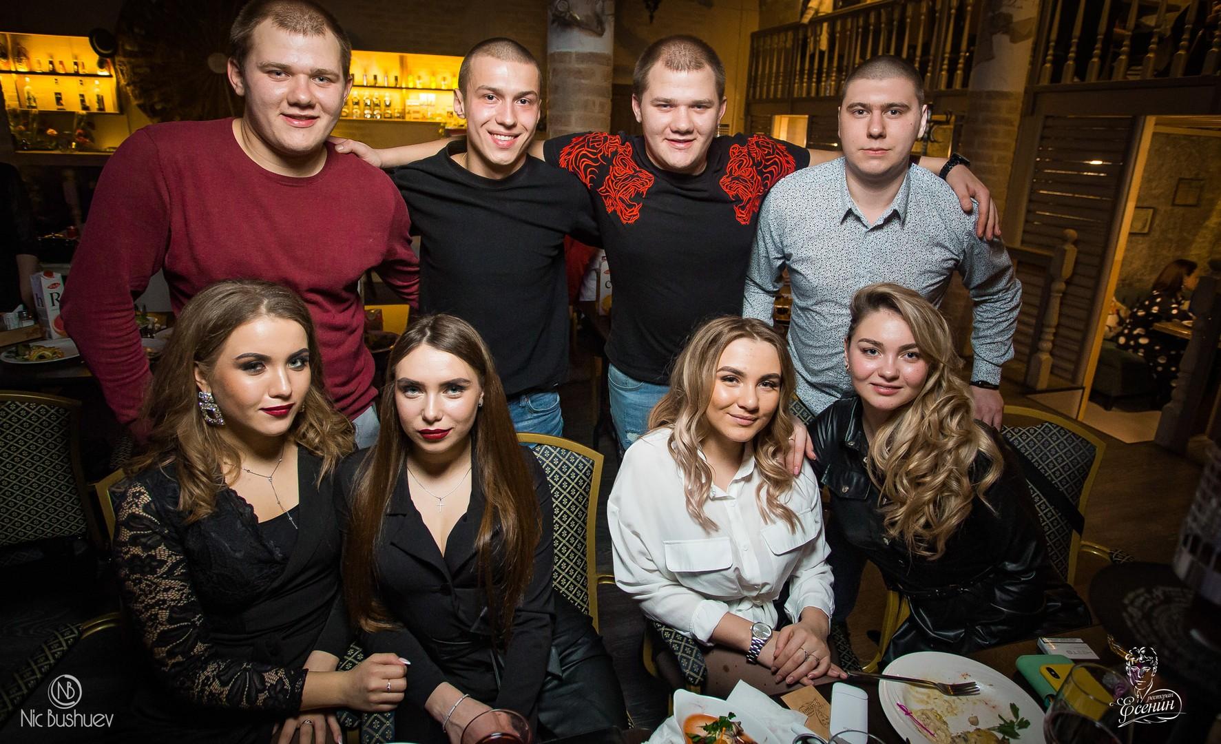 Ресторан Орехово-Зуево Есенин 08_03_2020 (35)