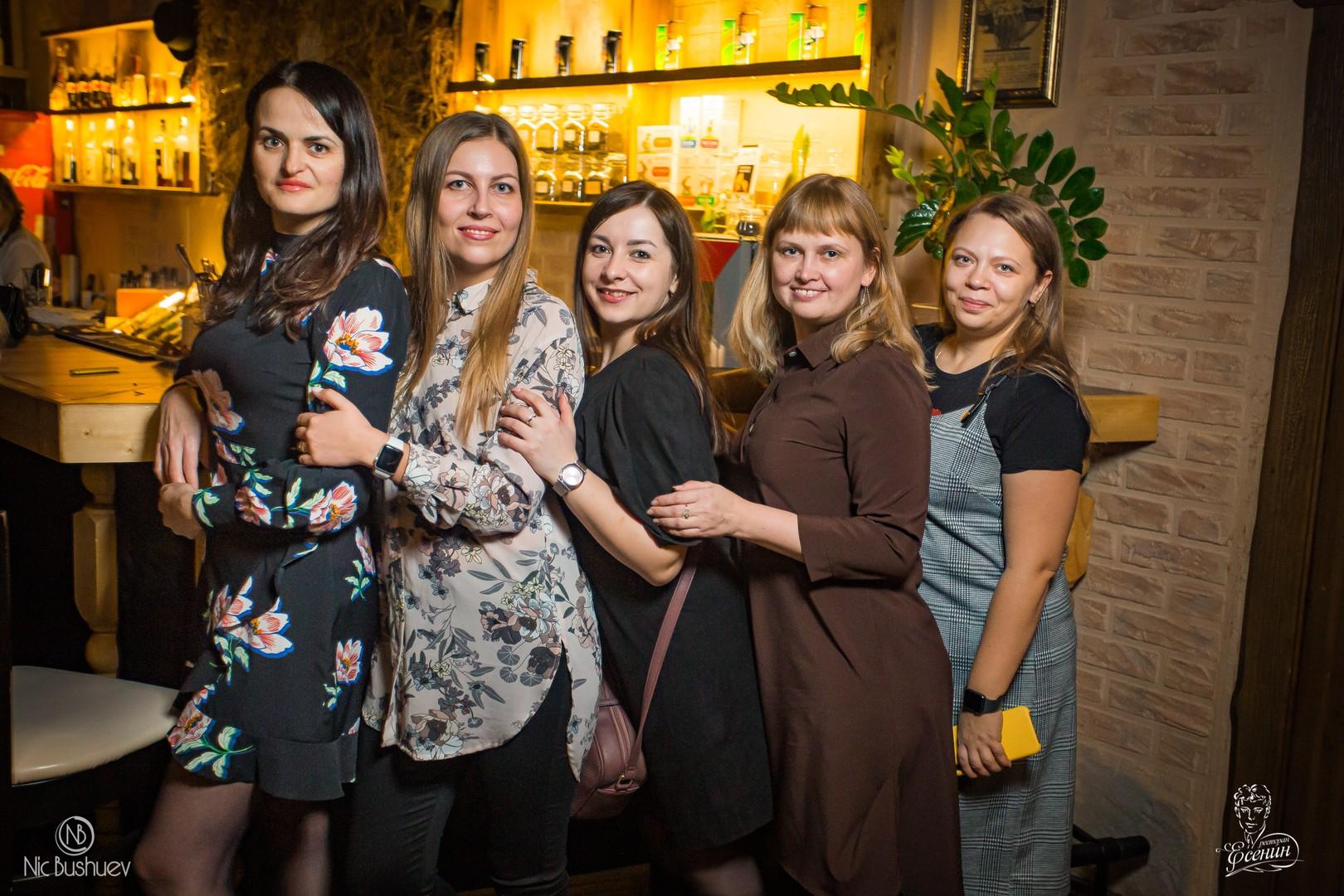 Ресторан Орехово-Зуево Есенин 29_02_2020 (21)