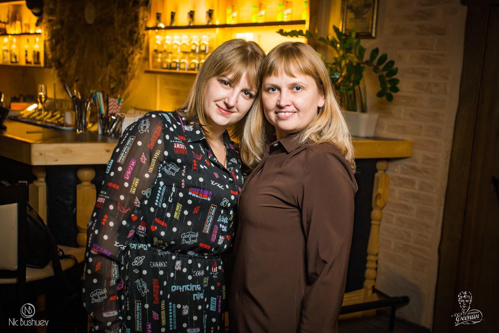 Ресторан Орехово-Зуево Есенин 29_02_2020 (23)