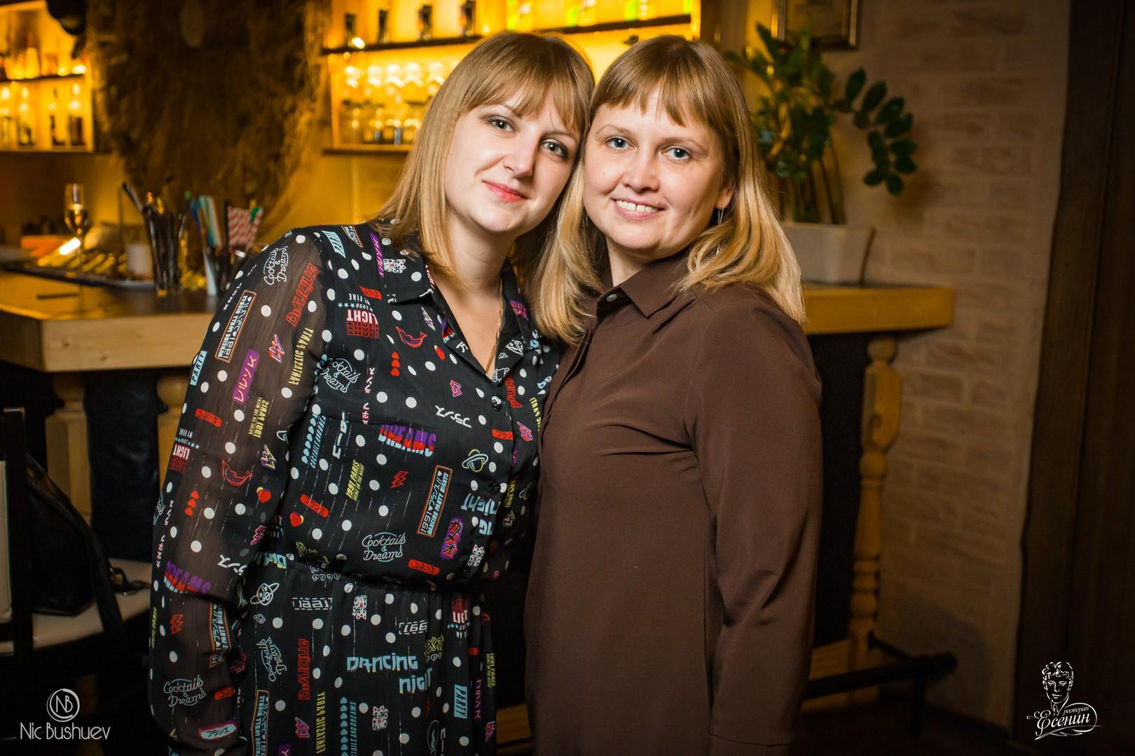 Ресторан Орехово-Зуево Есенин 29_02_2020 (24)