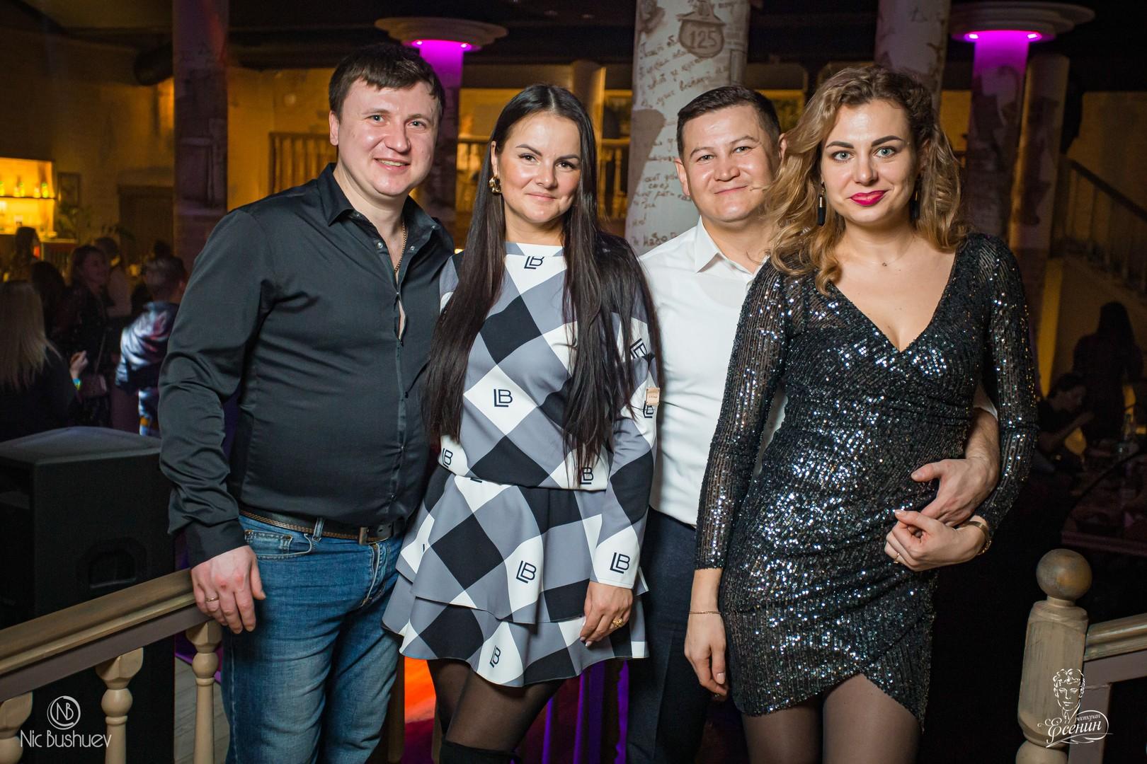 Ресторан Орехово-Зуево Есенин 29_02_2020 (40)