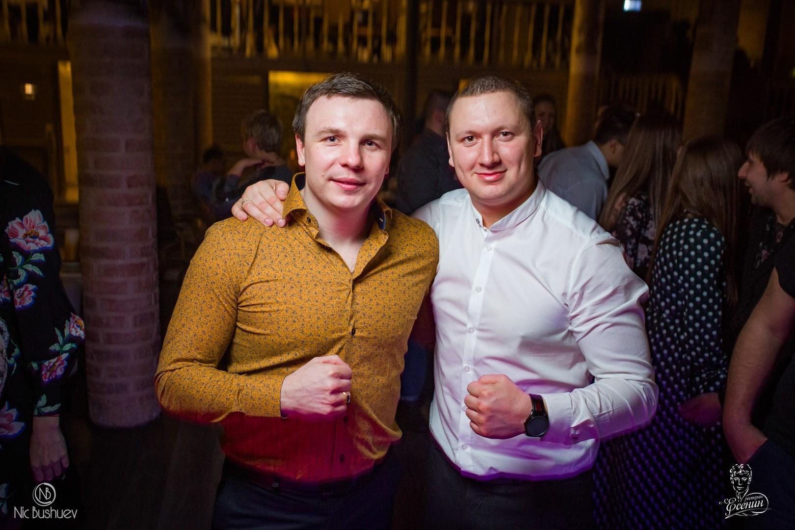 Ресторан Орехово-Зуево Есенин 29_02_2020 (47)