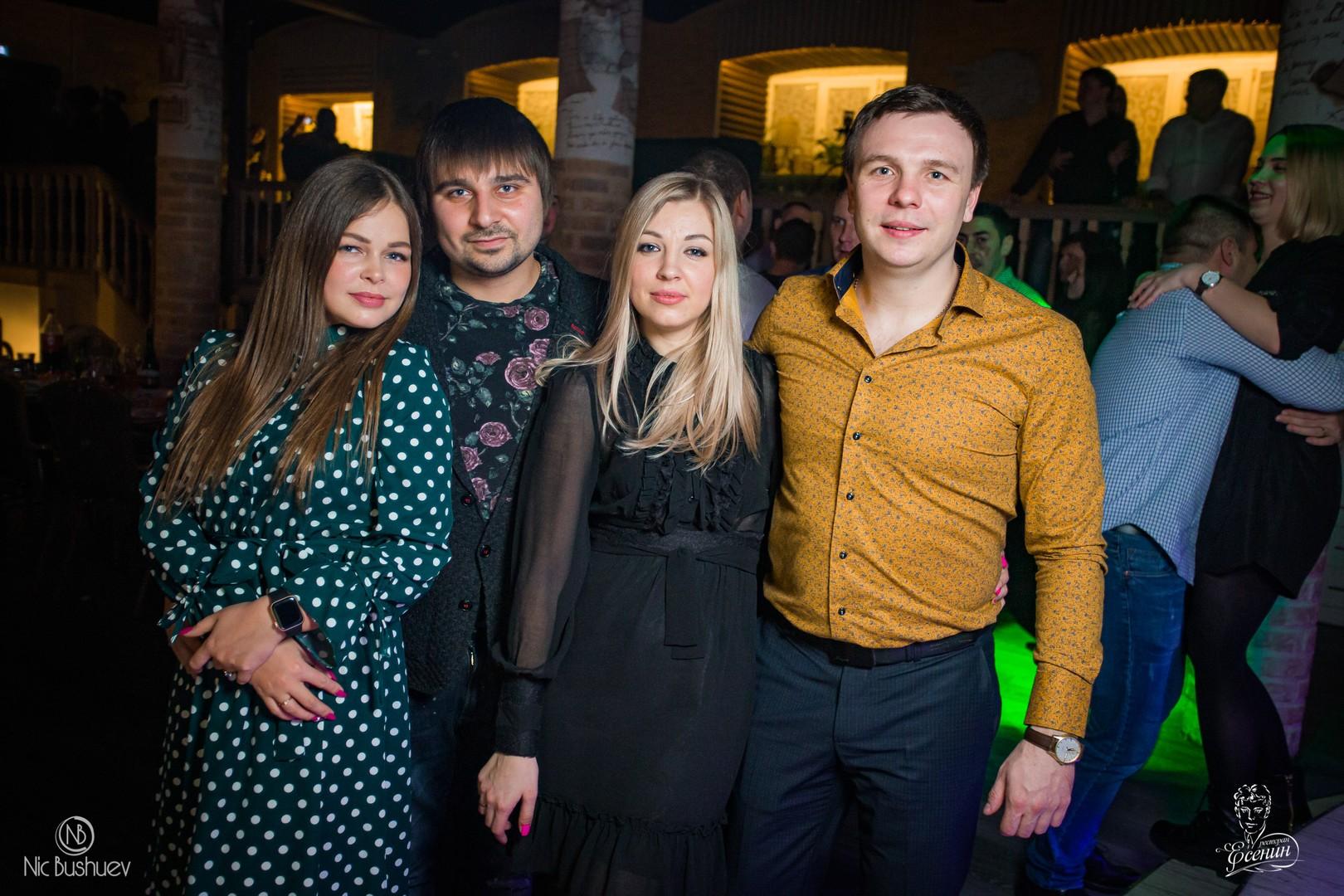 Ресторан Орехово-Зуево Есенин 29_02_2020 (51)